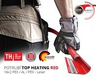 Potrubí Top heating RED 16x2 PEX / AL / PEX - Laser